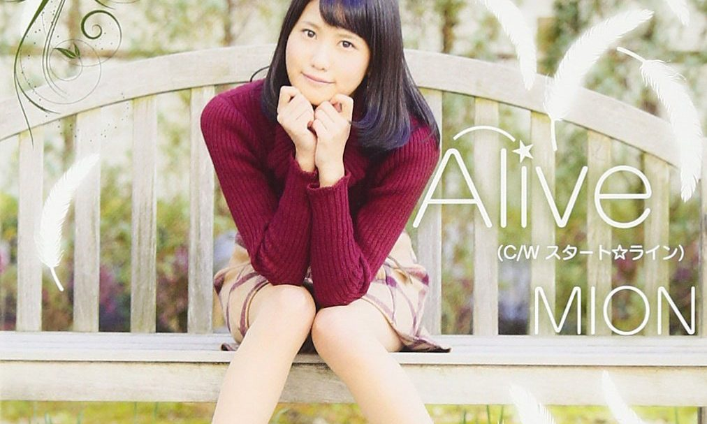 MION 「Alive」