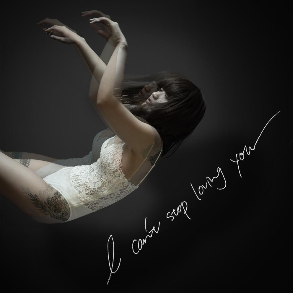 i can't stop loving you (feat. 大知 正紘) 高瀬統也