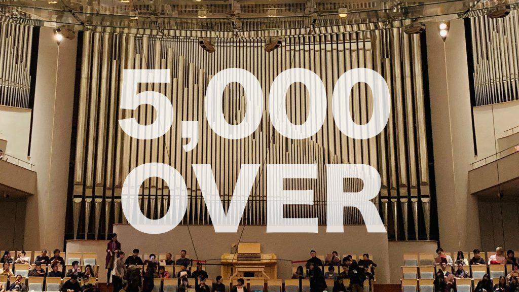 5,000以上のパイプ