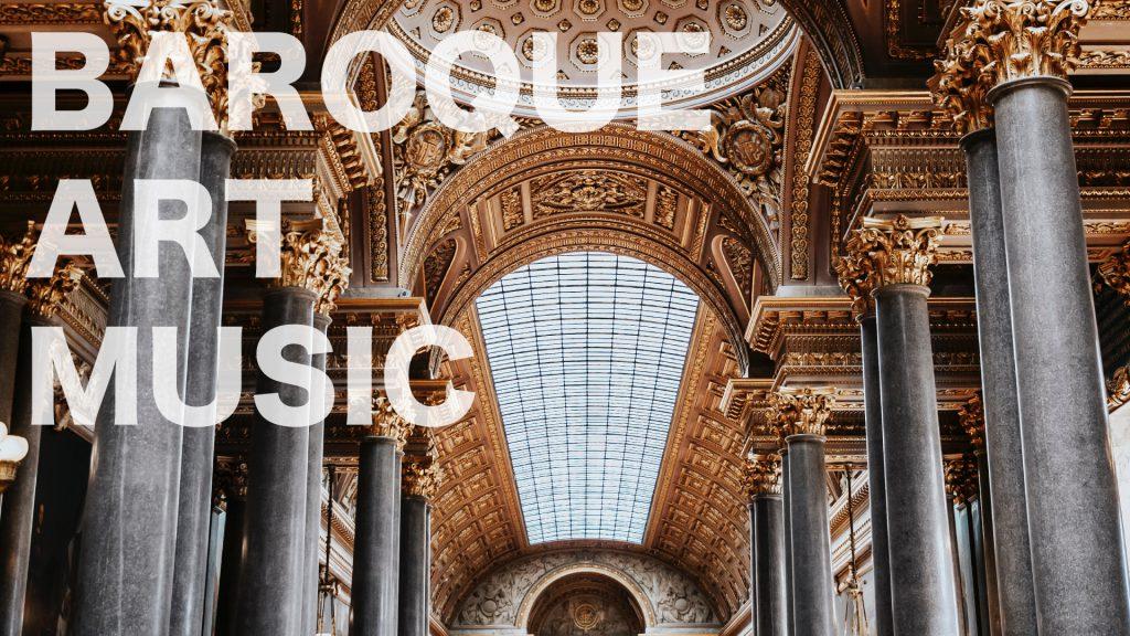 バロック音楽の歴史