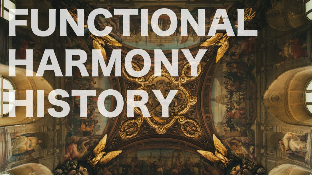 機能和声の歴史