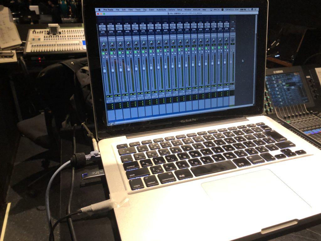 Dante回線をMacBookPro1台のみで録音