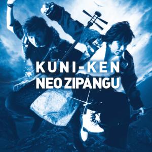KUNI-KEN アルバム「NEO SIPANGU」
